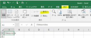 「表示」タブ→「数式バー」チェックボックスにチェック