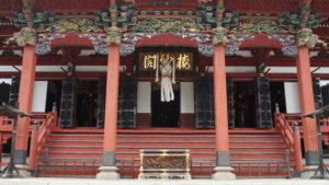 寺院正面の装飾
