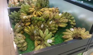 ちょっと変わった形のバナナ