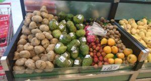 フィリピンのフルーツ-philippines-fruits