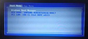 ThinkPad BIOSブート対象デバイスの選択画面