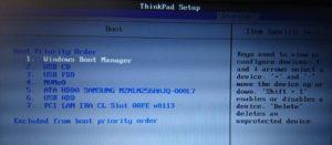 ThinkPad BIOS設定画面 ハイフンキーでブート順序を変更