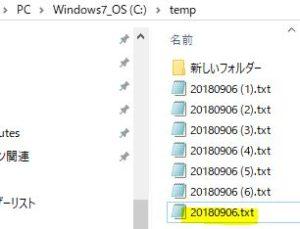 生成されたファイル