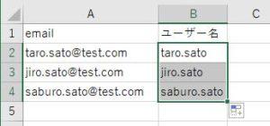 セル右下タブルクリックで値の続く行の最下行まで一括で関数をコピー可能