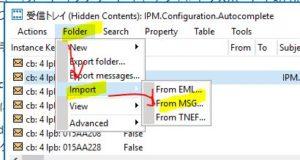 Folder>Import>From MSGの順に開く