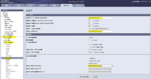ゼロックスDocucentre Cシリーズ複合機のsmtpサーバ設定内容の例