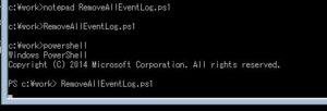コマンドプロンプト内でPowerShellを起動し、作成した.ps1ファイルを実行