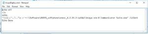 スクリプトファイル作成例