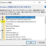 Windows Serverへ直接リモート接続せずにサーバー設定を管理する方法