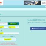 【ワードプレス】WinSCPでロリポップのサーバにSSH(FTP等)でアクセスする手順