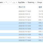 グループポリシーオブジェクト(GPO)からユーザーディレクトリ配下へAvaya one-X Communicatorの設定ファイル配布
